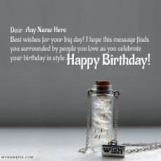 Amazing Happy Birthday Wishes With Name