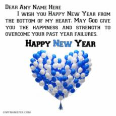 Balloons Heart Happy New Year Quotes