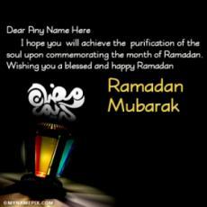 Beautiful Ramadan Kareem Images With Name