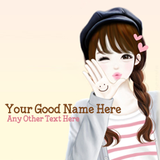 Cute Girl With Name