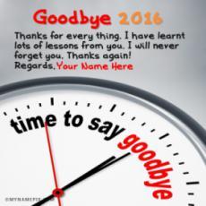 Goodbye 2016 New Years Countdown Wishes