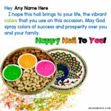 Happy Holi 2017 A Festival Of Colors