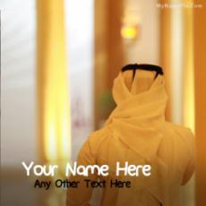 Hidden Face Arabic Guy