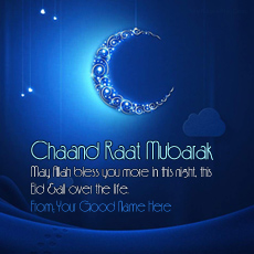 Chaand Raat Mubarak With Name