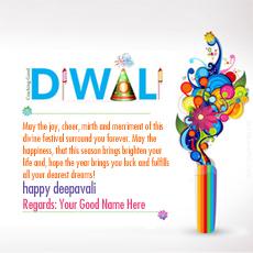 Deepwali Greeting Card With Name