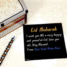 Best Ever Happy Eid Greetings With Name