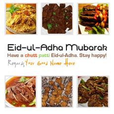Eid ul Adha Mubarak With Name