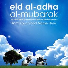Eid ul Adha Wish With Name