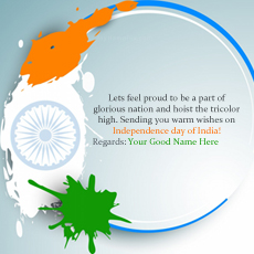 Independence Day of India 2016 With Name