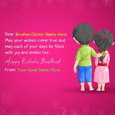 Best Ever Raksha Bandhan Wishes With Name