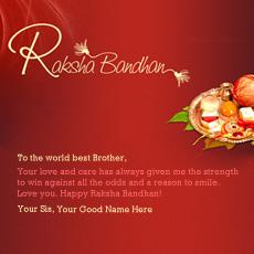 Raksha Bandhan Wish for Brother With Name