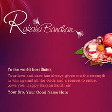 Raksha Bandhan Wish for Sister With Name