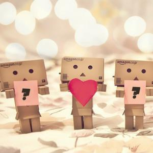 Danbo Love With Name