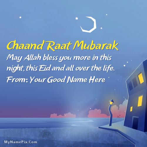 Chaand Raat Wish With Name